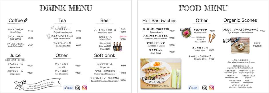 gentem cafe menu, drink, food
